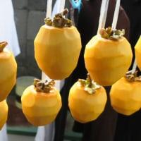 2016年11月 稔りの秋に干し柿を作る