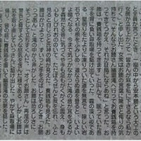 隠れスポット 探訪 (*^_^*) 5/6 追記 m(_ _)m
