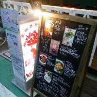 パクチー好きにおススメするお店@亜細亜的バル Xinchao(三軒茶屋)