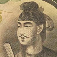 聖徳太子=厩戸皇子(うまやどの王)