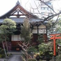 伊藤若冲ゆかりの寺・京都「宝蔵寺」へ