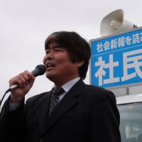 川辺よしのぶ当選へ、埼玉社民ユース統一行動
