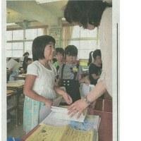 平成28年9月1日西日本新聞夕刊「9月 さみだれ新学期」。意味が判らない。