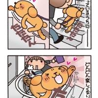 #247 階段
