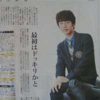 5月6日の朝日新聞