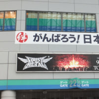 御褒美な一日のお話DEATH!!