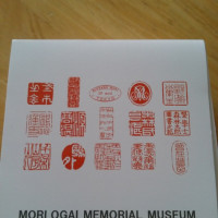展示品はさほど多くないけどキレイな記念館でした