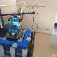 レゴブロックノーザン作成です。