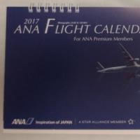 ANAから2017カレンダーと手帳が届いた!