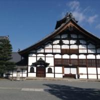 徒然なるままに~霜月 京都の旅