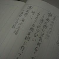 津田町の幸福論 12.02