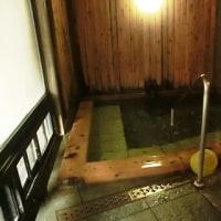 川古温泉(群馬県浜屋旅館)