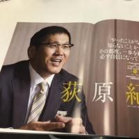 Accountant's magazine