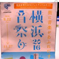 横浜18区ショートフィルム&コンサート