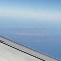 富山空港から羽田空港へ
