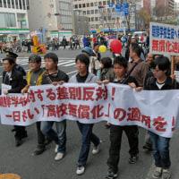 メディア不信は今や日本に根付き始めた常識