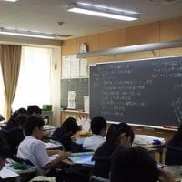 9年社会科  世界の多極化と日本