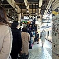 03/24 JR八王子駅着いた