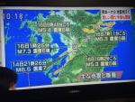 熊本地震3日目。防災グッズの見直し。