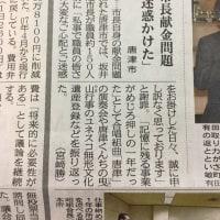 市民とともに不正腐敗政治を正し、清潔な唐津市を/唐津しゃんとする会