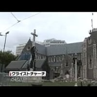 NZ地震、「未知の活断層」が原因か