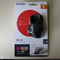ELECOMのマウスを買ってみる