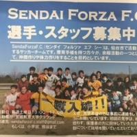 SENDAI FORZA F.C