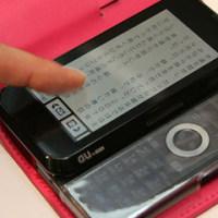 au新機種・iVDR対応・1万円デジタルチューナー・ドライブレコーダー・ワイヤレス電力供給