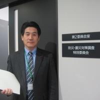 防災・震災対策調査特別委員会