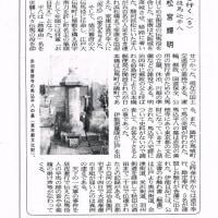 松宮輝明・戊辰戦争の激戦地を行く(5)
