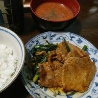 「今日のお昼ご飯」!!「豚の生姜焼き」!!