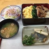 大阪 社食