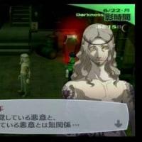P3:神奈さんがダークサイドな件