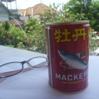 サバの缶詰、インドネシアではトマト味。