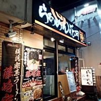 03/23 豊田駅(北口店)前のらあめん花月嵐