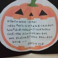 魔女から手紙が来たよ(^o^)/