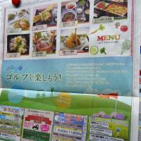 久々の新聞広告(伊豆新聞)