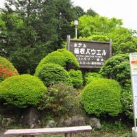 富士が見える箱根のホテル