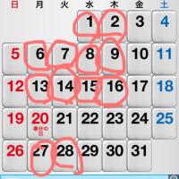 三月レッスンスケジュール