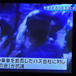 7/23 報特から  日本人に足りないものはなんだろう?
