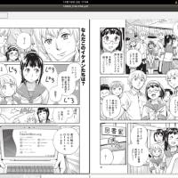 Ubuntu 16.04 LTS用のドキュメントビューアー(Atril)をPPAにアップロード