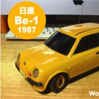 日産の名車「Be-1」のラジコンカー