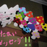 ☆Regalo...贈り物☆