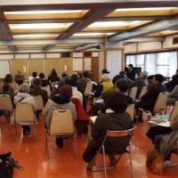 津山文化センター施設見学会・対談会