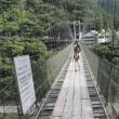 谷瀬の吊橋 奈良県