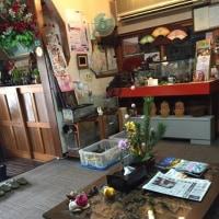 中山平温泉 花渕荘  NO450