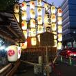 96 アチャコの京都日誌 超速報 後祭 宵山
