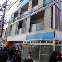 シモキタパトロール 02/2017: 繰り返し続く閉店ラッシュ