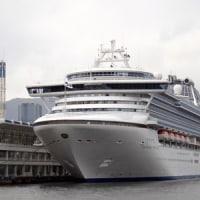 豪華客船 サファイア・プリンセス号を見てきた。