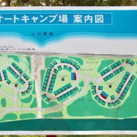 初☆オートキャンプ場